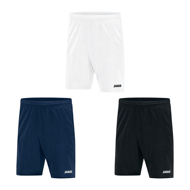 JAKO Herren Sporthose Short Profi 6207