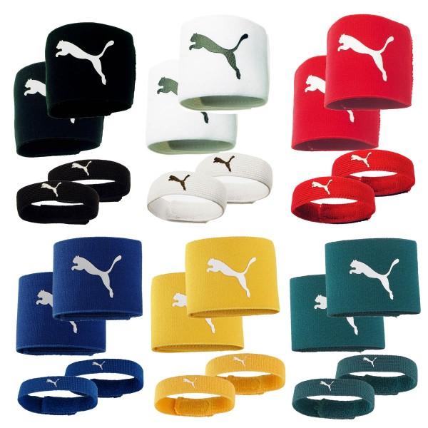 Puma Schienbeinschonerhalter und Stutzenhalter Set verschiedene Farben